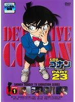【中古】名探偵コナン PART23 全6巻セット s10721/ONBP-2166-2171【中古DVDレンタル専用】