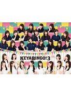 【中古】全力!欅坂46バラエティー KEYABINGO!3 Blu-ray BOX/欅坂46/VPXF-71587【中古BD】