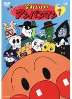 【中古】それいけ!アンパンマン '03 全12巻セットs11475/VPBE-17565-76【中古DVDレンタル専用】