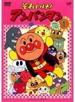 【中古】それいけ!アンパンマン '06 全12巻セットs11472/VPBE-17601-12【中古DVDレンタル専用】