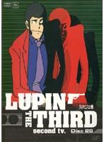【中古】LUPIN THE THIRD second tv. (一部HDマスター版)全26巻セットs11615/VPBY16243-7750【中古DVDレンタル専用】