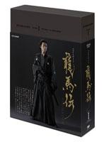 【中古】NHK大河ドラマ 龍馬伝 完全版 DVD BOX-1(season1)/ASBP-4688【中古DVD】