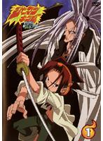 【中古】シャーマンキング 全16巻セット s13890/KIBR-25-40【中古DVDレンタル専用】