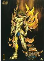 【中古】聖闘士星矢 黄金魂-soul of gold- 全6巻セット s15658【レンタル専用DVD】