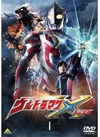 【中古】ウルトラマンX 全6巻セット s14820【中古DVDレンタル専用】