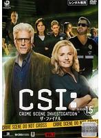 【中古】CSI:科学捜査班 SEASON 15 ザ・ファイナル  全6巻セット s13654/DABR-5066-5071【中古DVDレンタル専用】