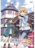 【中古】花咲くいろは 全9巻セット s14861【レンタル専用DVD】