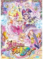【中古】魔法つかいプリキュア! 全16巻セット s15909【レンタル専用DVD】