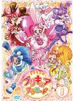 【中古】キラキラ☆プリキュアアラモード 全16巻セット s14847【レンタル専用DVD】