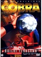 【中古】スペースアドベンチャーコブラ 全8巻セット s15111【レンタル専用DVD】