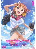 【中古】ラブライブ!サンシャイン!! 全6巻セット s15063【レンタル専用DVD】