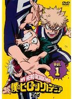 【中古】僕のヒーローアカデミア 2nd 全8巻セット s15073【レンタル専用DVD】