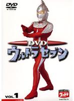 【中古】ウルトラセブン 全12巻セット s15145【レンタル専用DVD】