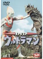 【中古】ウルトラマン 全10巻セット s15525【レンタル専用DVD】