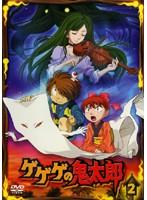 【中古】ゲゲゲの鬼太郎 2007年TVアニメ版(1、32巻抜け) 計33巻セット s15611【レンタル専用DVD】