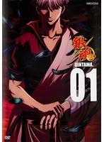 【中古】銀魂. 4期 全18巻セット s15281【レンタル専用DVD】