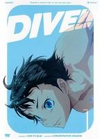 【中古】DIVE!! 全6巻セット s16015【レンタル専用DVD】