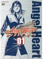 【中古】エンジェル・ハート 全25巻セット s15540【レンタル専用DVD】