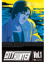 【中古】シティ-ハンター CITY HUNTER 全9巻セット s15423【レンタル専用DVD】