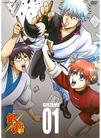 【中古】銀魂' 全13巻セット s15317【レンタル専用DVD】