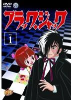 【中古】ブラック・ジャック 全28巻セット s15668【レンタル専用DVD】