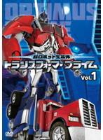 【中古】超ロボット生命体 トランスフォーマープライム 全26巻セット s15756【レンタル専用DVD】