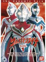 【中古】ウルトラマンダイナ TVシリーズ 全13巻セット s15454【レンタル専用DVD】