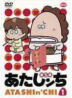 【中古】あたしンち 第5集(8巻抜け) 計17巻セット s15595【レンタル専用DVD】