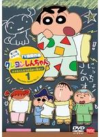 【中古】クレヨンしんちゃん TV版傑作選 第11期シリーズ  全12巻セット s15324【レンタル専用DVD】