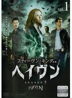 【中古】ヘイヴン シーズン5 全12巻セット s15965【レンタル専用DVD】