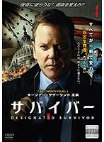 【中古】サバイバー シーズン1 全11巻セット s16246【レンタル専用DVD】