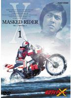 【中古】仮面ライダーX 全6巻セット s15236 【中古DVDレンタル専用】