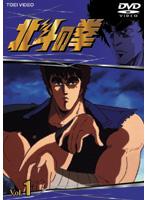 【中古】北斗の拳 全26巻セット s15326【レンタル専用DVD】