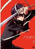 【中古】ノラガミ ARAGOTO 全6巻セット s14783【中古DVDレンタル専用】
