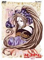 【中古】ああっ女神さまっ OVA 全3巻セット s15143【レンタル専用DVD】