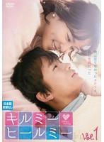 【中古】キルミー・ヒールミー 全13巻セットs10845【レンタル専用DVD】