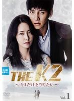 【中古】THE K2 ~キミだけを守りたい~ 全10巻セット s16384【レンタル専用DVD】