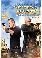 【中古】ロサンゼルス潜入捜査班 ~NCIS:Los Angeles シーズン4 全12巻セット s16357【中古DVDレンタル専用】