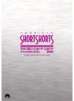 レンタル落ち 中古 アメリカン ショート 2000 レンタル専用DVD b25483 直輸入品激安 春の新作