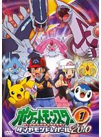 【中古】ポケットモンスター ダイヤモンド&パール2010 全14巻セット s16520【レンタル専用DVD】