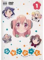 【中古】ひなこのーと 全6巻セット s16014【レンタル専用DVD】