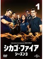 【中古】シカゴ・ファイア シーズン3 全12巻セット s16742【レンタル専用DVD】