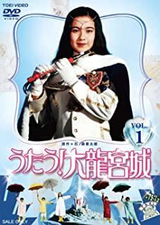 【中古】うたう!大龍宮城 全5巻セット z12【中古DVD】