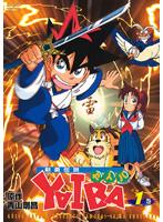 【中古】剣勇伝説 YAIBA 全13巻セット s17029【レンタル専用DVD】