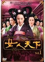【レンタル落ち】 【中古】女人天下 全75巻セット s17975【レンタル専用DVD】