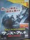 レンタル落ち 中古 100%品質保証 サンズ オブ アナーキー s19971 35%OFF 全7巻セット レンタル専用DVD シーズン3