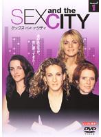 レンタル落ち 中古 セックス アンド ザ シティ レンタル専用DVD 全3巻セット シーズン2 新着セール s19909 海外輸入