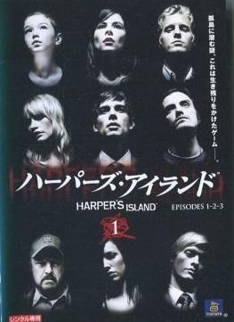 レンタル落ち 中古 販売実績No.1 ハーパーズ アイランド 全6巻セット s19791 レンタル専用DVD 輸入