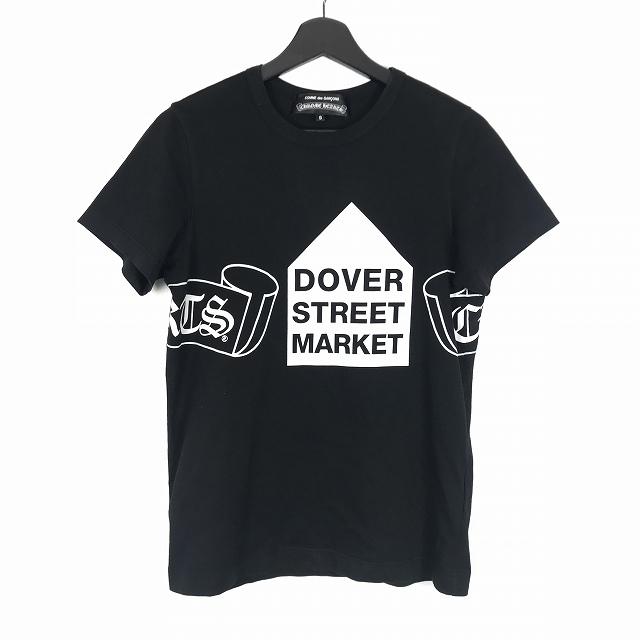 クロムハーツ CHROME HEARTS コムデギャルソン COMME des GARCONS ドーバーストリートマーケット DSM プリント Tシャツ 半袖 S 黒 ブラック ZI-T001-001 メンズ 【中古】【ベクトル 古着】 181110 VECTOR×Refine