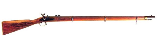 DENIX(デニックス) マスケット銃(1067)※コンビニ受取不可